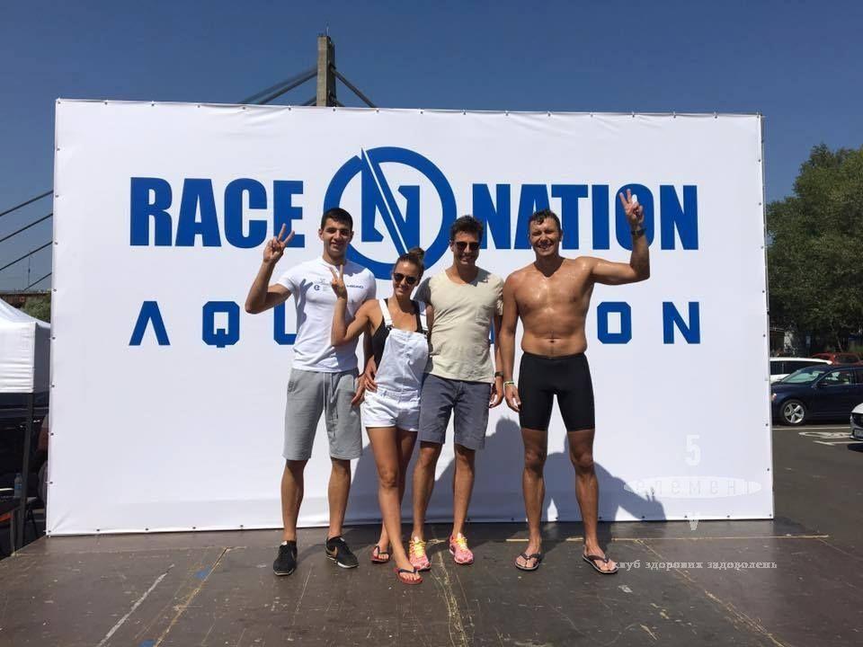 Race Nation Aquathlon— элитный семейный Фитнес-центр 5 Элемент