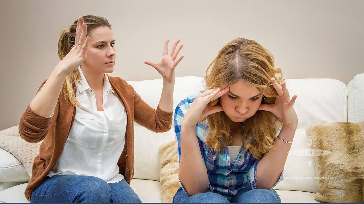 Семинар. Подросток - инструкция по выживанию родителей! — элитный семейный Фитнес-центр 5 Элемент