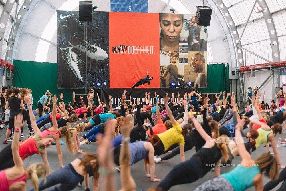 19-я фитнес-конвенция Nike— элитный семейный Фитнес-центр 5 Элемент
