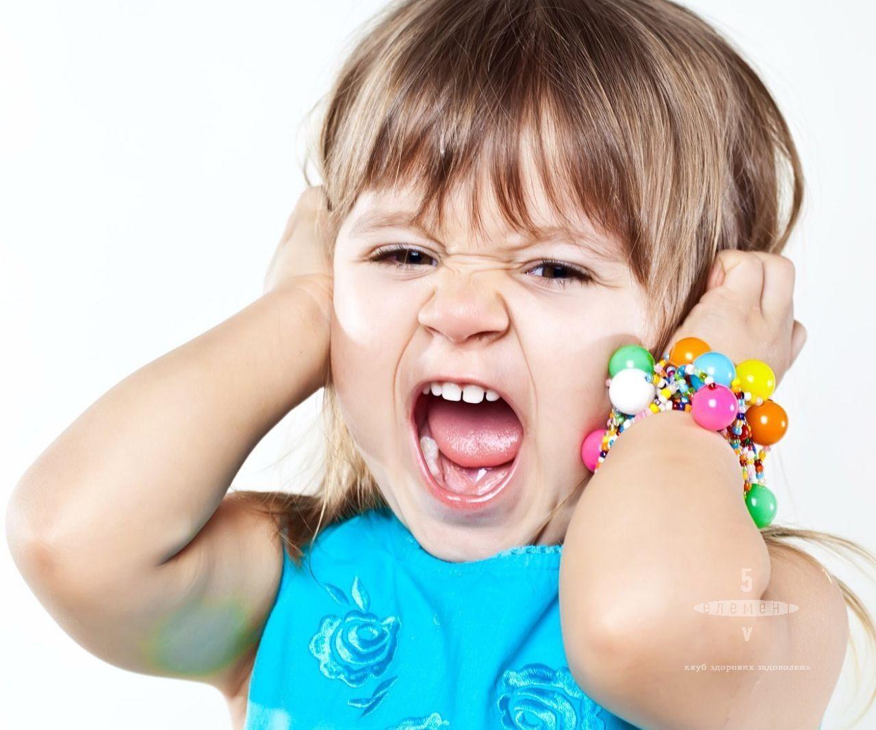 Детские истерики — элитный семейный Фитнес-центр 5 Элемент