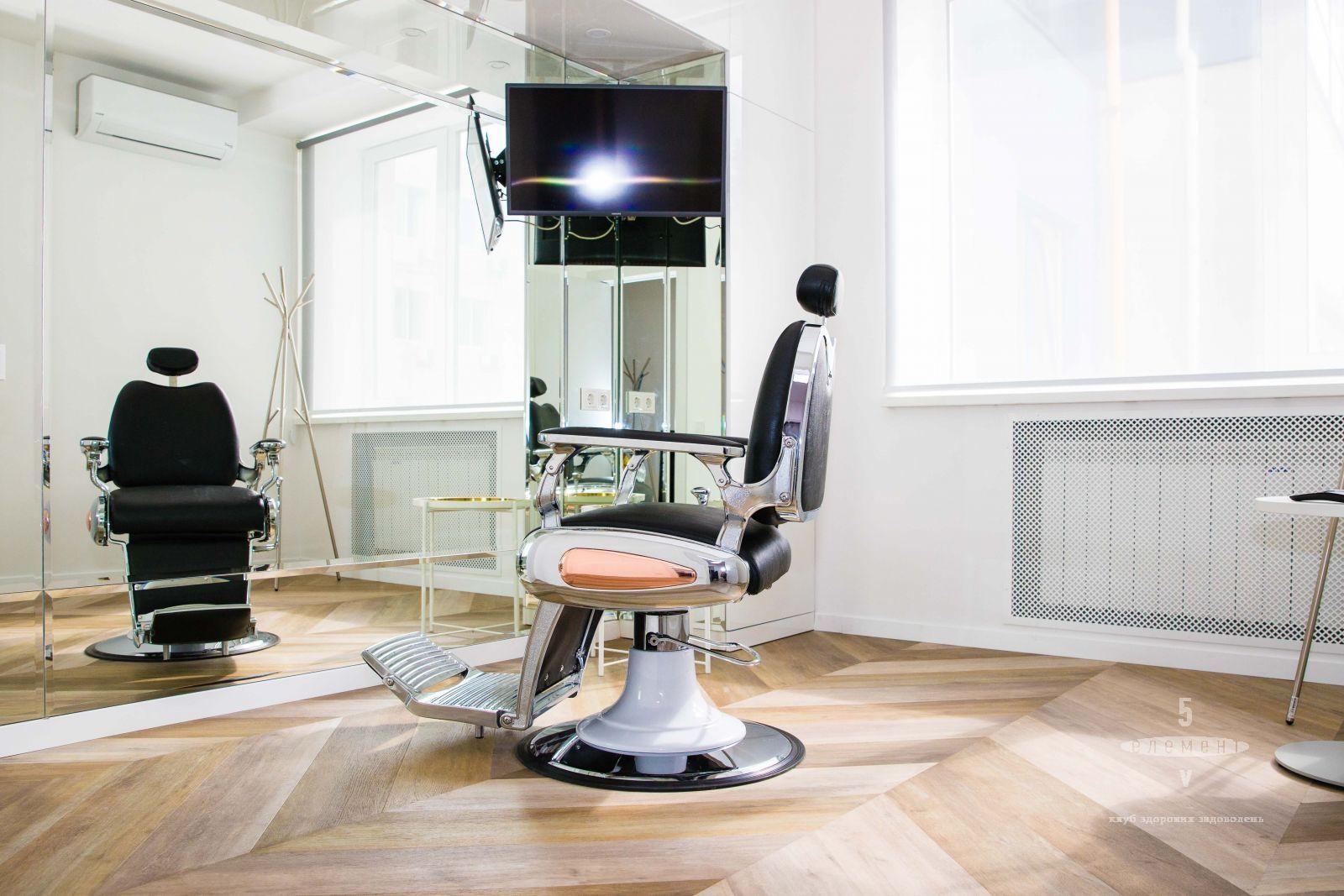 Новые кабинеты центра красоты — элитный семейный Фитнес-центр 5 Элемент