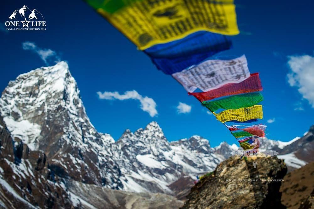 В Гималаи по красивейшему горному маршруту с Людмилой Тихоновской— элитный семейный Фитнес-центр 5 Элемент