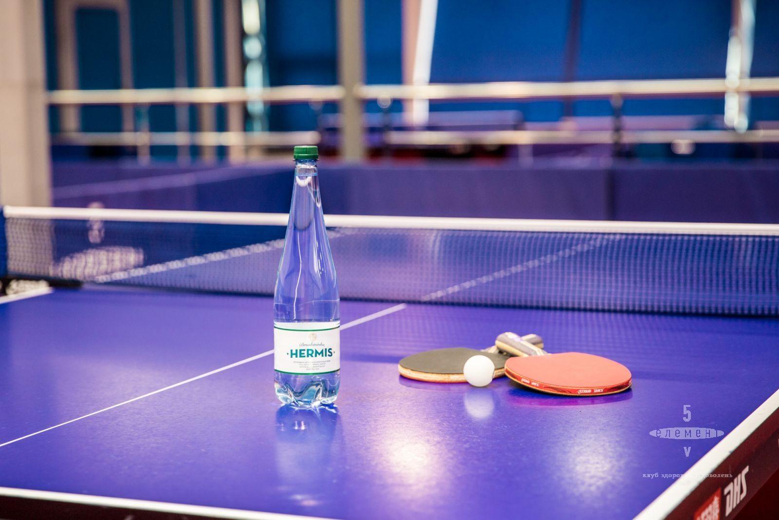 4-й тур открытого клубного чемпионата по настольному теннису— элитный семейный Фитнес-центр 5 Элемент