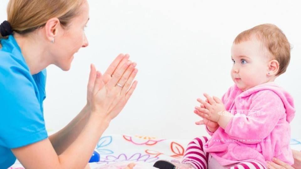 Няня для младенца— фитнес-клуб 5 элемент