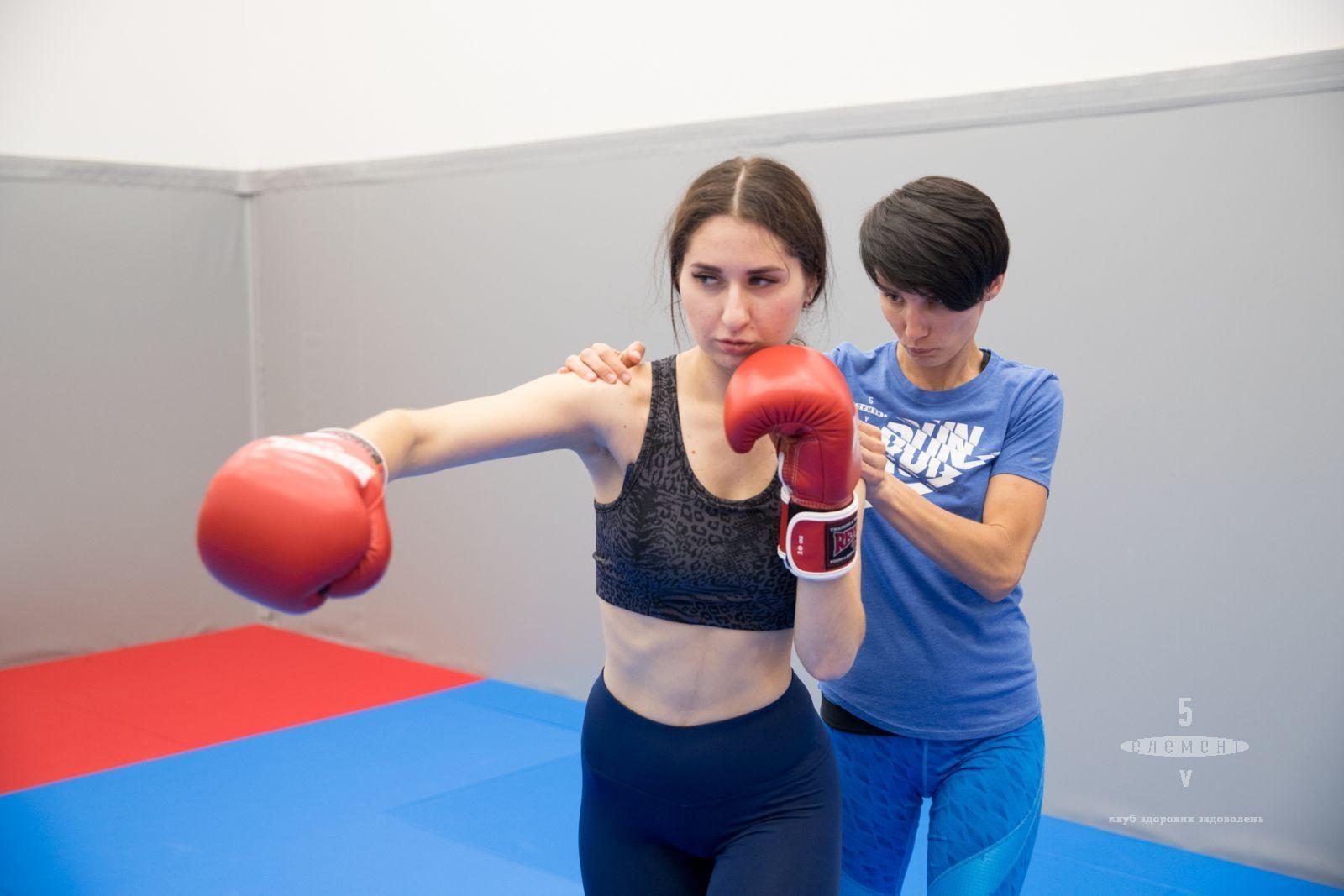 Самооборона для женщин— фитнес-клуб 5 элемент