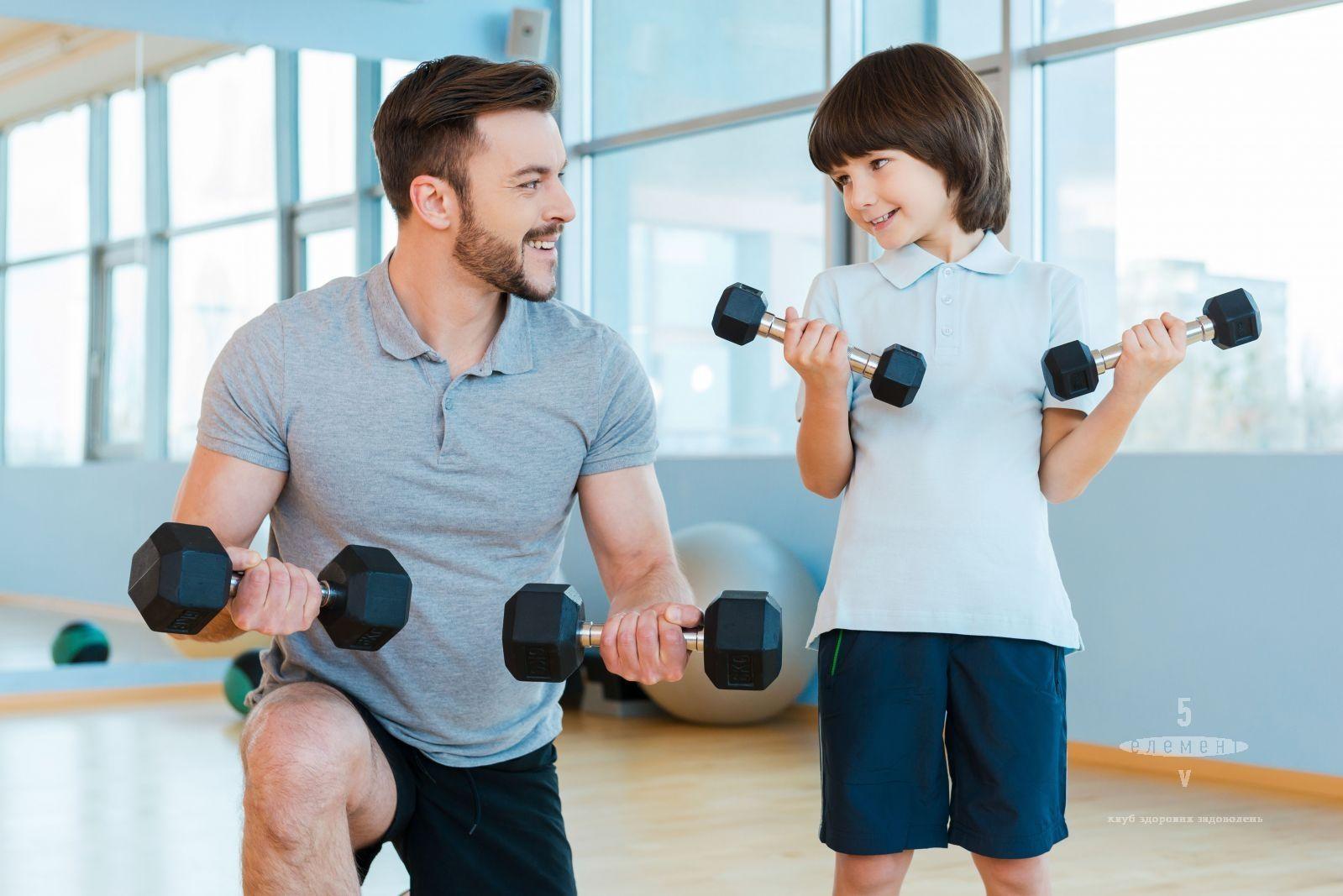Здоровий спосіб життя успішної людини в сучасному світі— фітнес-клуб 5 елемент