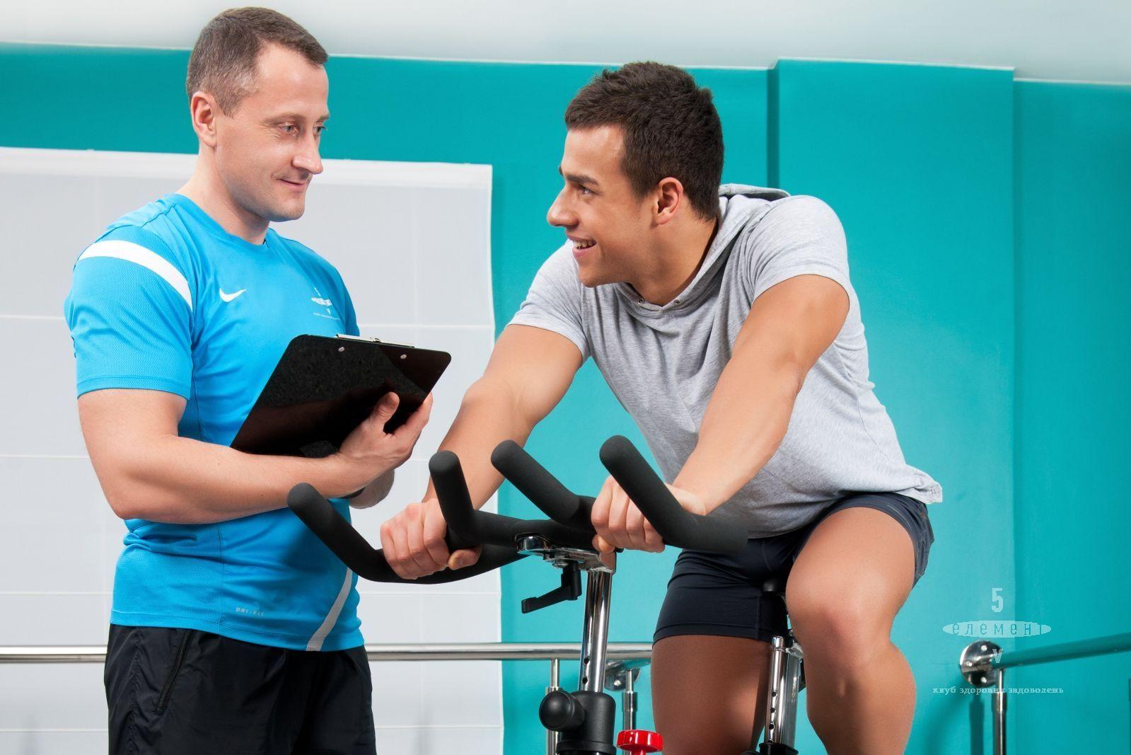 Як скласти програму тренувань: розробка плану тренувань— фітнес-клуб 5 елемент