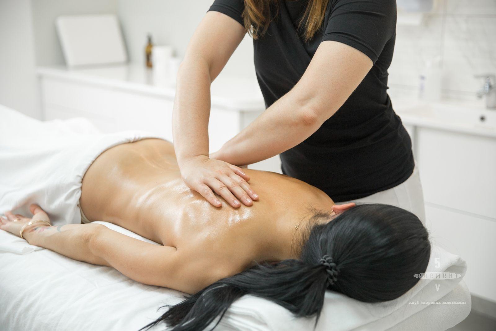 Массажист-реабилитолог кинезиотерапевт— fitness club 5 element