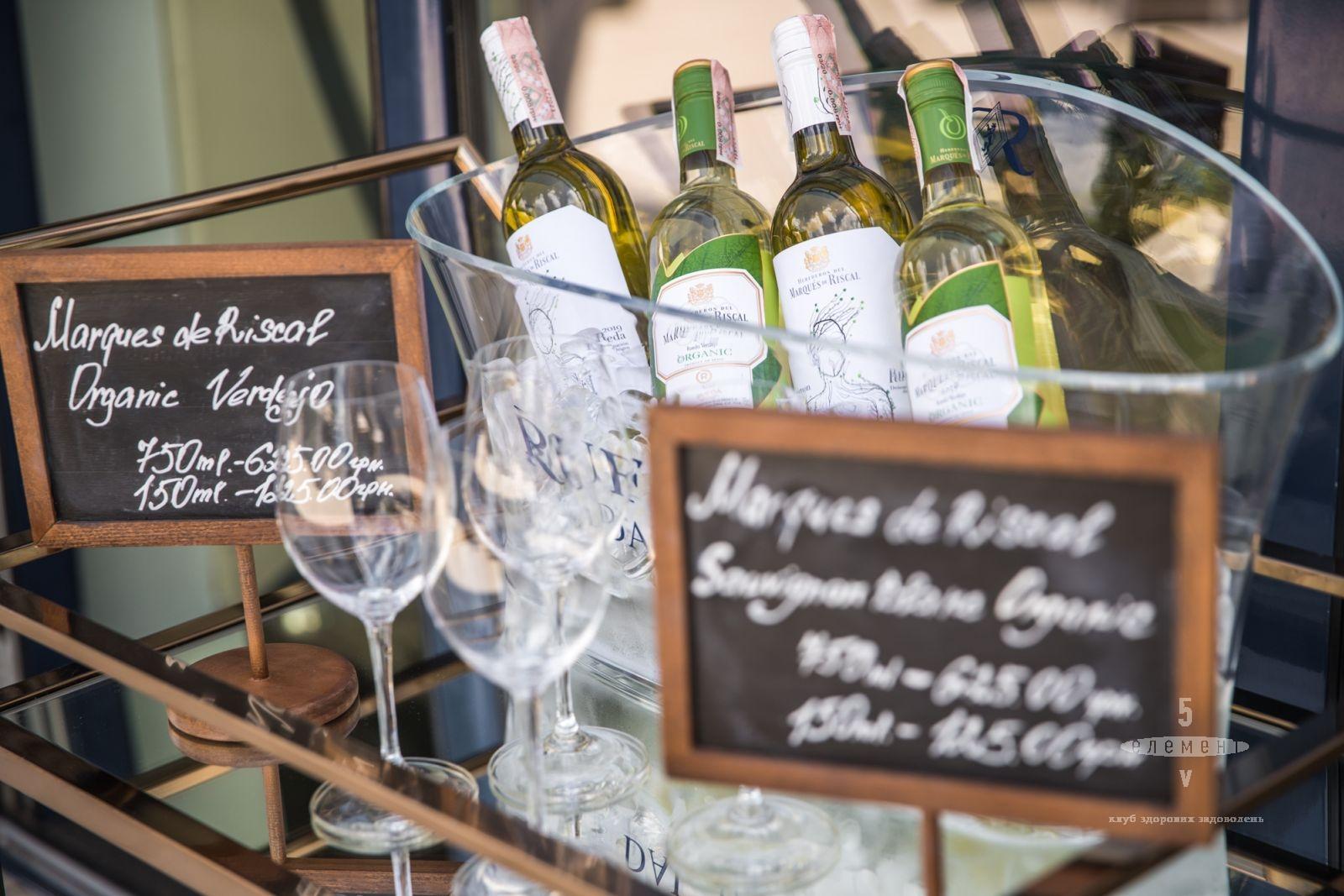 Приглашаем на фестиваль органических вин— fitness club 5 element