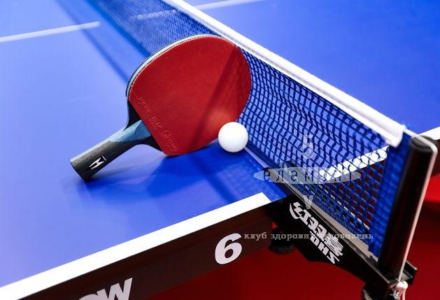 Турнир по настольному теннису - август— fitness club 5 element