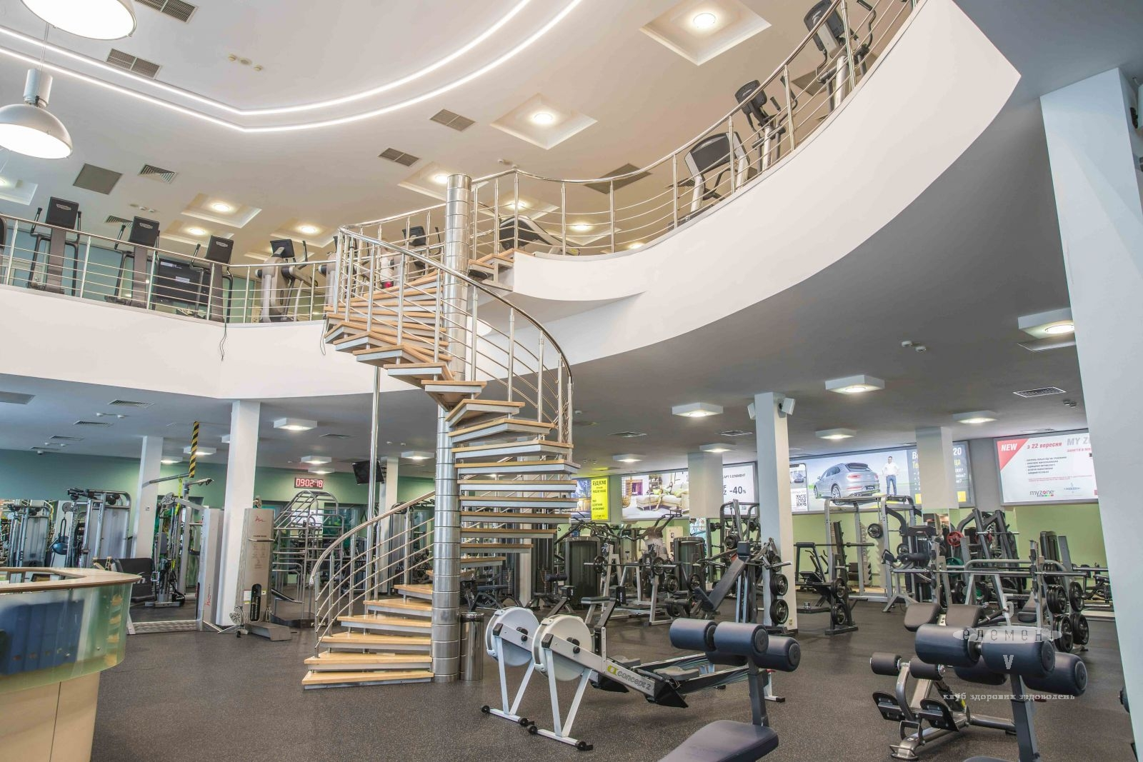Риск распространения COVID -19 в фитнес-клубах крайне низок, - эксперты— фитнес-клуб 5 элемент