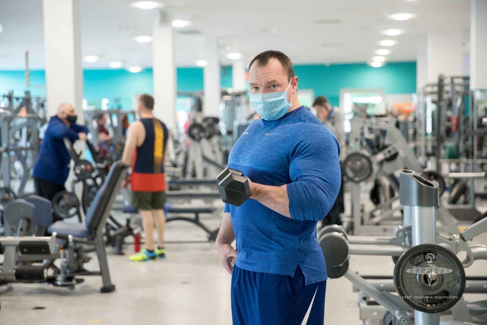 Клуб здоровых удовольствий «5 элемент»: тем, кто хочет повысить иммунитет и улучшить физическую форму  — фитнес-клуб 5 элемент