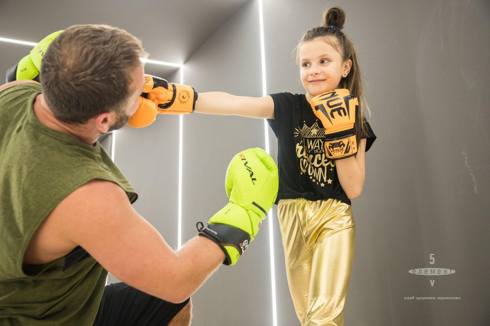 Фитнес-центр «5 элемент» — клуб здоровых удовольствий семейного типа— фитнес-клуб 5 элемент