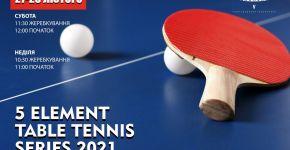 5 element  tabletennis series 2021— фітнес-клуб 5 елемент