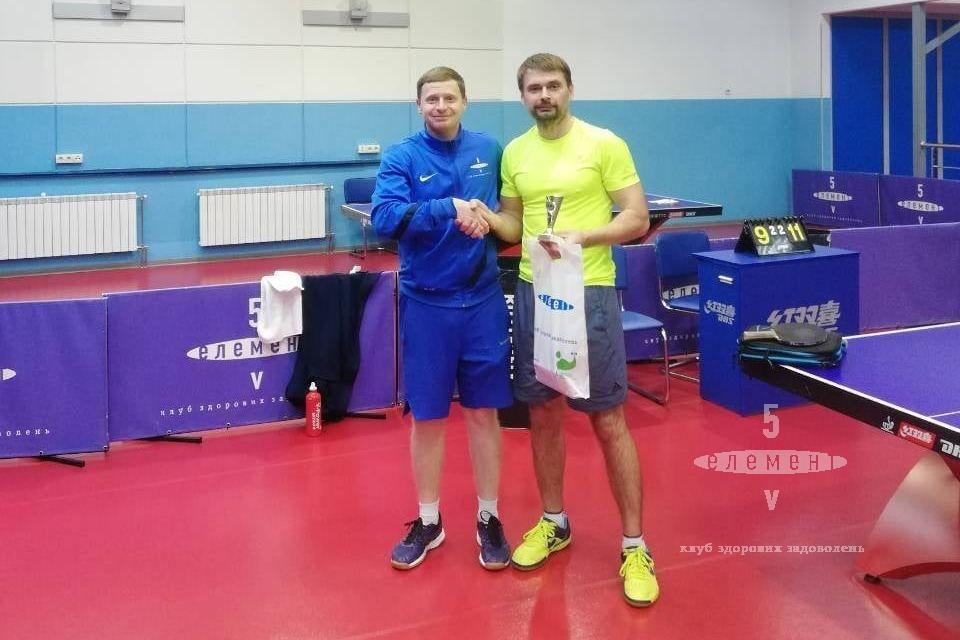 Перший клубний чемпіонат з настільного тенісу — фітнес-клуб 5 елемент