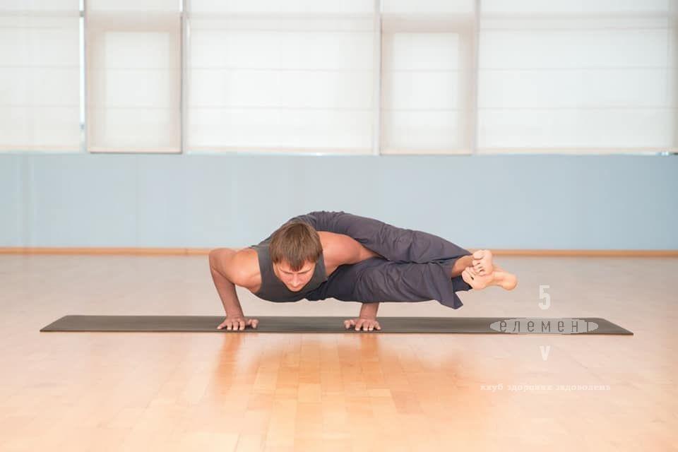 П'ятниця - чудовий день для вашої йоги.— фітнес-клуб 5 елемент