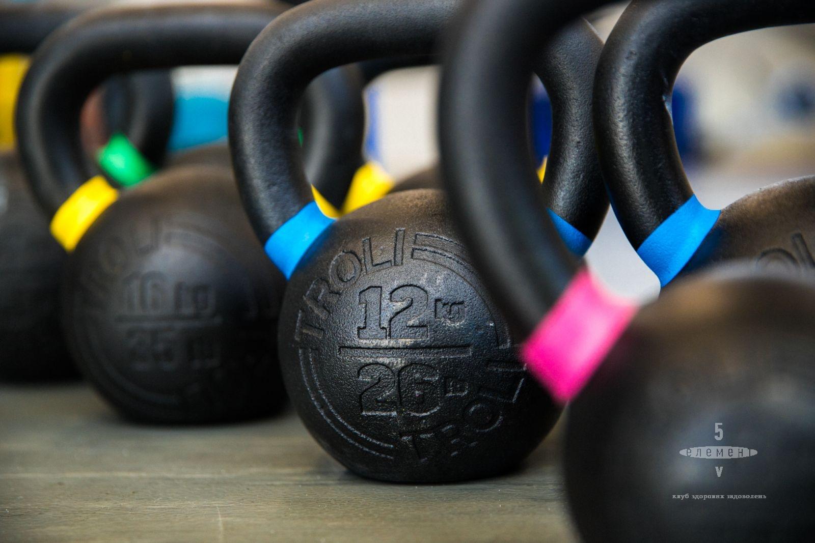Новые гири— fitness club 5 element