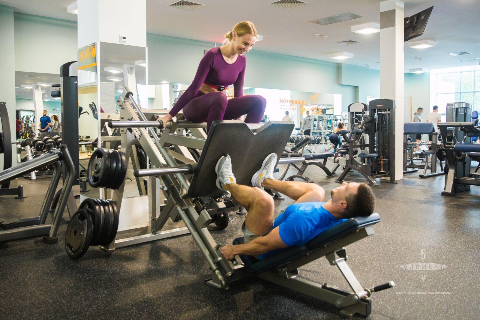 ДЕНЬ ТРЕНЕРА— fitness club 5 element