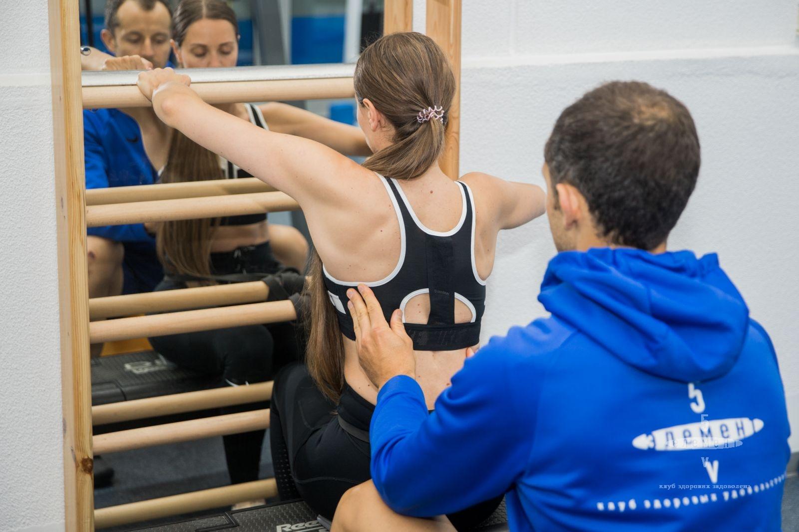 Лечение сколиоза методом ШРОТ — fitness club 5 element