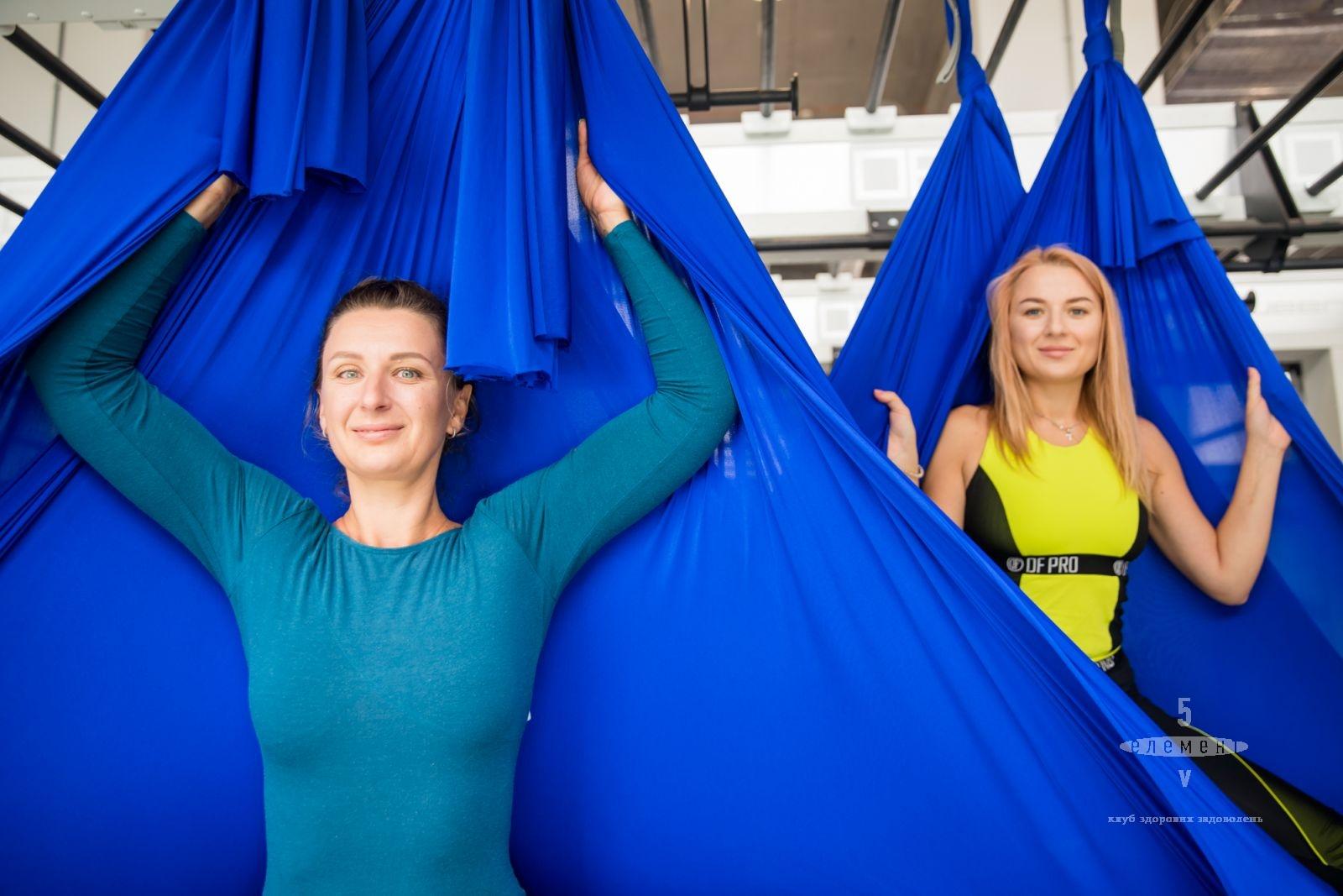 Fly йога - відчуття польоту — фітнес-клуб 5 елемент