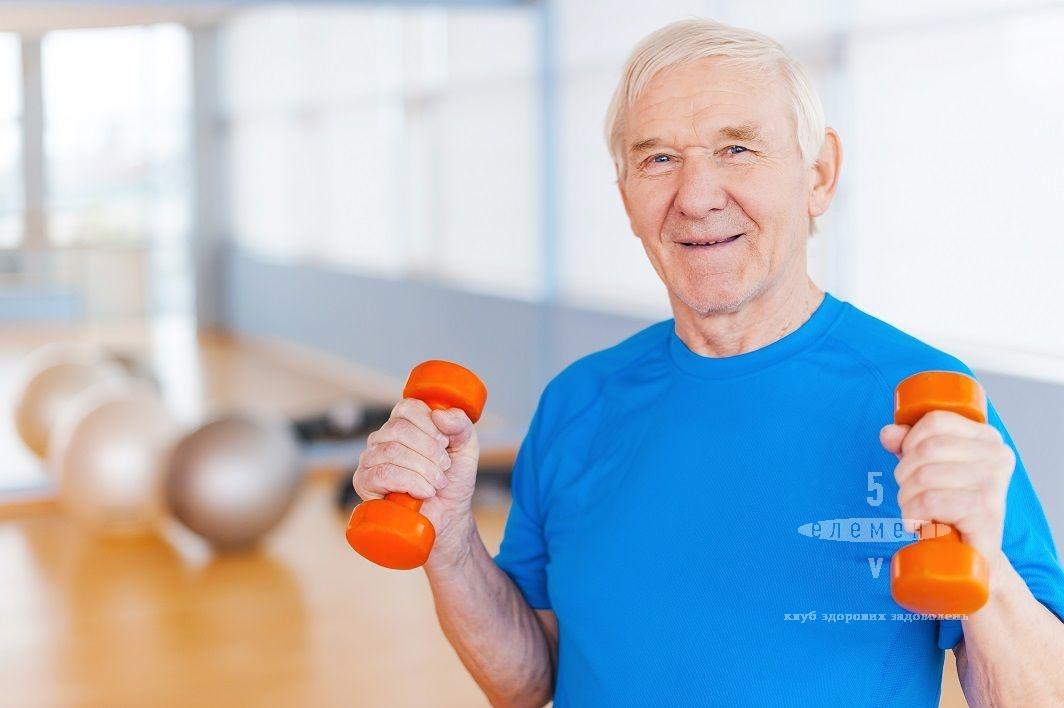 Возраст в удовольствие — фитнес-клуб 5 элемент