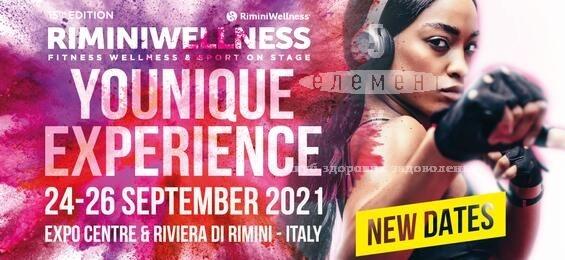 Постковидный RiminiWellness— фитнес-клуб 5 элемент