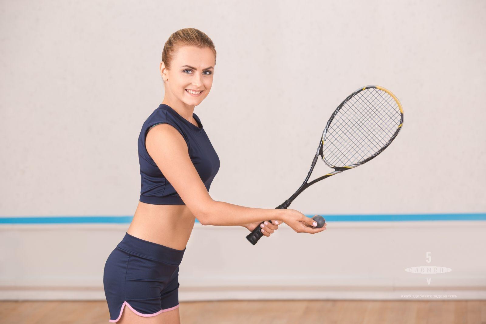 Сквош для женщин— фитнес-клуб 5 элемент